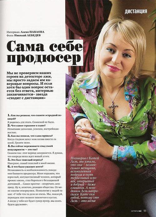 Секс журнал официальный сайт 27 фотография