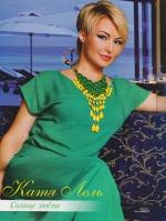 """Журнал """"Актуальный образ жизни"""", июль-август 2013"""