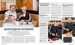 Шеф-кондитер Александр Селезнев и певица Катя Лель приготовили шоколадный фондан.