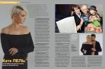 """Журнал """"МК бульвар"""" №23(990) от 5 июня 2016"""